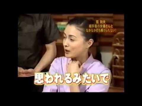 現場ではシャイで女優と全然喋れない松本人志 - YouTube