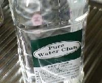 スーパーで無料提供されてるお水、使ってますか?