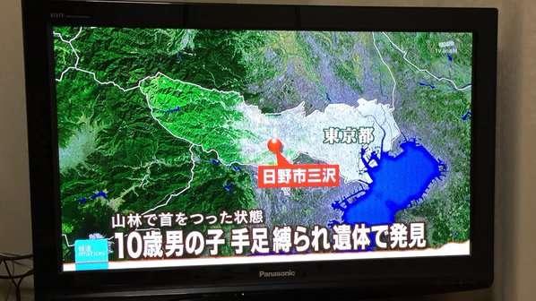 東京・日野市で小4男児の首つり遺体見つかる 全裸で手足縛った状態
