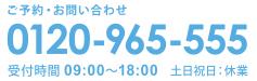 第3新東京市を巡る エヴァ箱根&足柄日帰りバスツアー2.0
