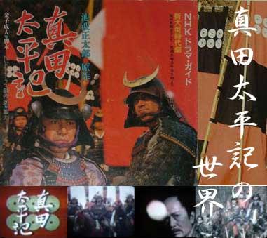 """NHKは顔面蒼白!「ギャラクシー街道」で露呈した三谷幸喜の""""才能の枯渇"""""""