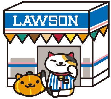ローソンのハロウィンフェアに「ねこあつめ」 ハロウィンなねこがかわいい!