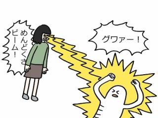 めんどくさい!を乗り越えて行動に移すトピ☆