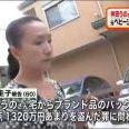 「パートで毎月5万円を弁済する」神田うのさんの元ベビーシッター、執行猶予を求める
