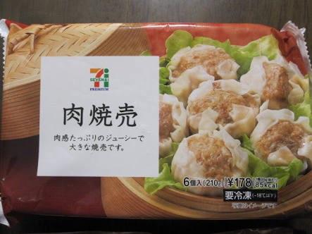 お弁当に入れるおすすめ冷凍食品