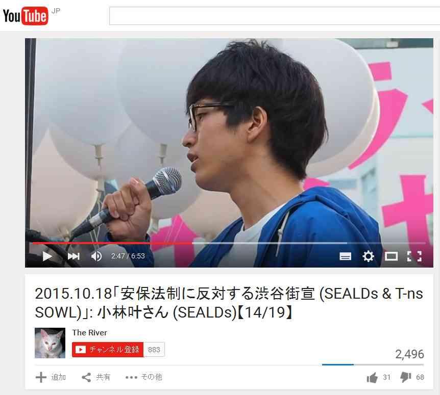 「この国には子どもの学費のために内臓を売って生活する母親がいます」 SEALDsの街宣スピーチ動画が話題に | ガジェット通信