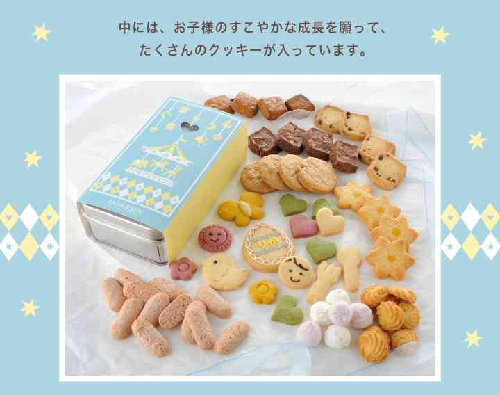 内祝い、おすすめのお菓子