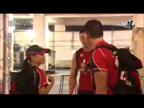 ラグビー日本代表 南アフリカを破る大金星 主役の五郎丸 プレースキックは心 メンタルトレーナーとの戦い - YouTube
