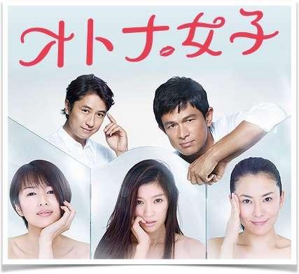 篠原涼子主演「オトナ女子」まさかの視聴率1桁発進