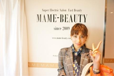 MAME|Loveliオフィシャルブログ「Loveyouself」Powered by Ameba