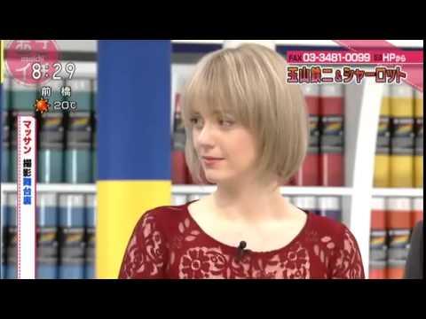 あさイチ「プレミアムトーク 玉山鉄二&シャーロット・ケイト・フォックス」 3月27日 2015 FULL [HD] - YouTube