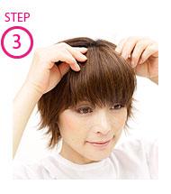 前髪ウィッグしてる人いますか