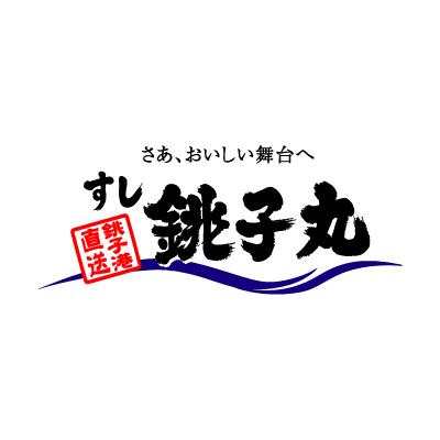 回転すし「銚子丸」が韓国産ヒラメを愛媛県産と表記