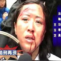 メディアが一切報道しない悪。中国の【法輪功】虐殺。生きたまま臓器摘出 - NAVER まとめ