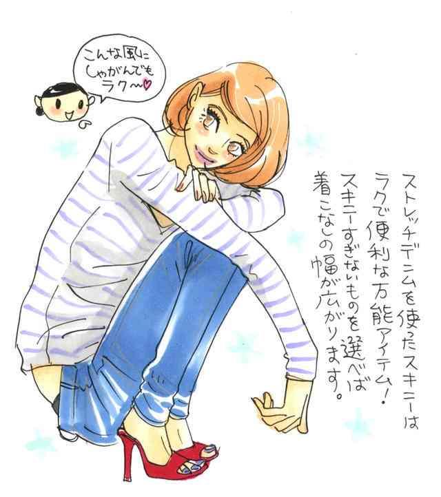 やす子の画像 p1_38