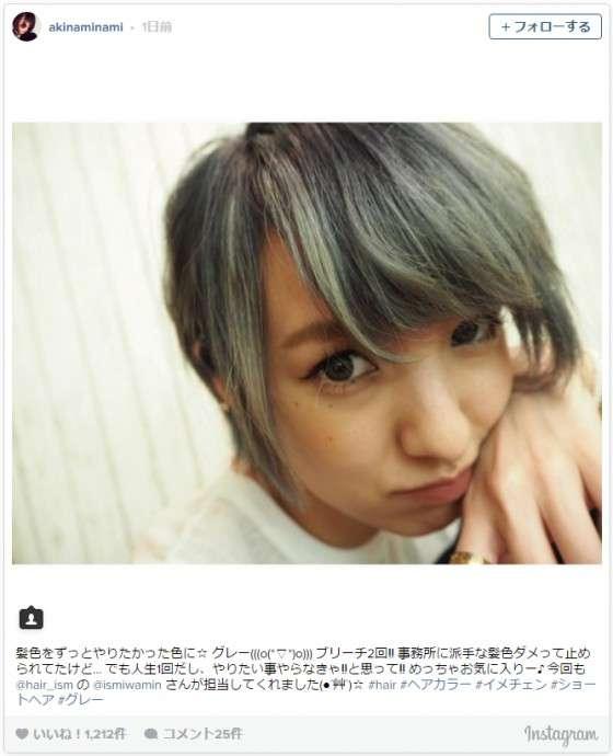髪型 アッキーナ 髪型 : girlschannel.net
