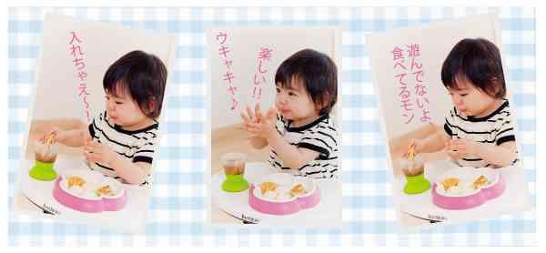 子供の遊び食べについて ... : 子供 言葉遊び : 子供