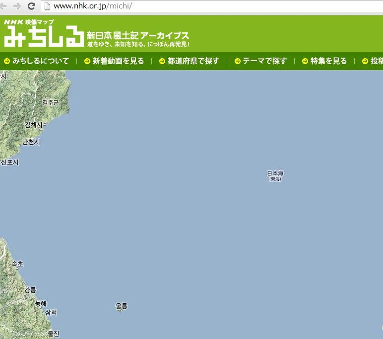 NHK使用の地図に日本海と「東海」(韓国が主張する日本海の呼び名)を併記
