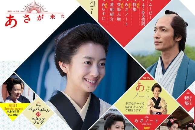 ツイッターで「夏目雅子」が急上昇したワケ NHK「あさが来た」に秘密があった