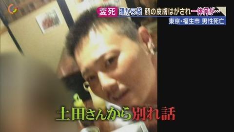 福生市殺人事件、養子でニューハーフの美咲花さん、在日だった! 更にHIVに感染してるとブログに投稿が!! : ニュースまとログリー