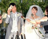 日本のお金持ち妻を研究してわかった、玉の輿のヒント - NAVER まとめ
