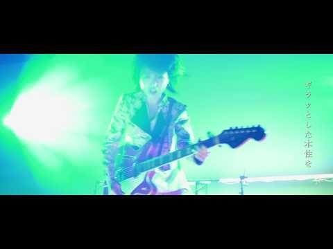 黒木渚「虎視眈々と淡々と」MV (Short Ver.) - YouTube