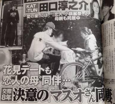 KAT-TUN田口淳之介、脱退理由は活動方針の違い 小嶺麗奈と結婚は…