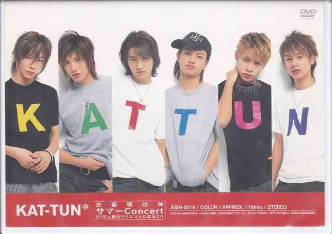 KAT-TUN10周年でも冷遇ぶりに「オワコン」の懸念