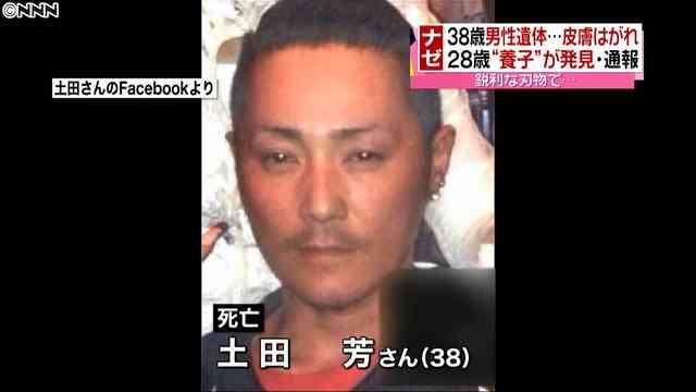 福生市の男性顔はぎ遺体 司法解剖では死因特定できず - ライブドアニュース