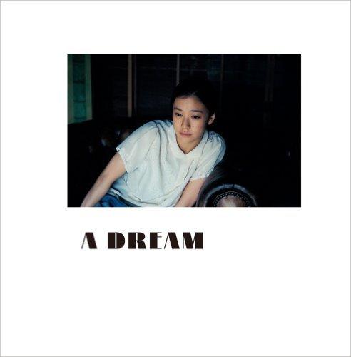 【画像】芸能人の写真集の表紙を貼るトピ