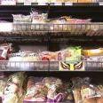 お汁粉は飲み物か加工食品か?菓子パンはパンかお菓子か?軽減税率の対象は…線引きで議論