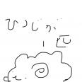 眠くなるまで羊を描いてみるトピ