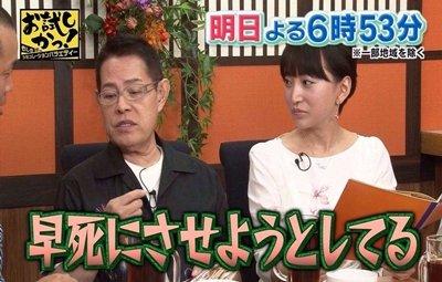 ドリフの営業ギャラは年14億円、加藤茶が「1本1800万円」と明かす。