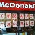 あなたの地域で閉店したコンビニ・外食・スーパー等々を書くトピ。