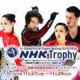 【実況・感想】グランプリシリーズNHK杯 女子ショート