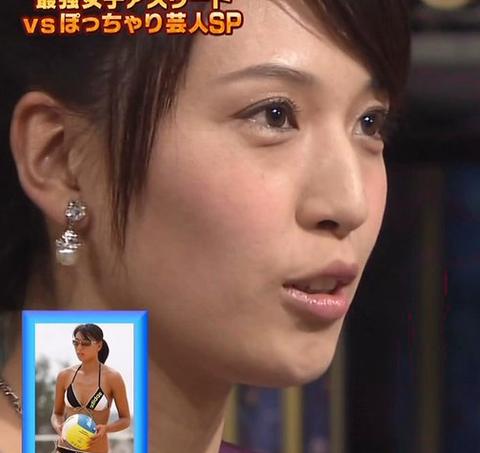 浅尾美和の画像 p1_19