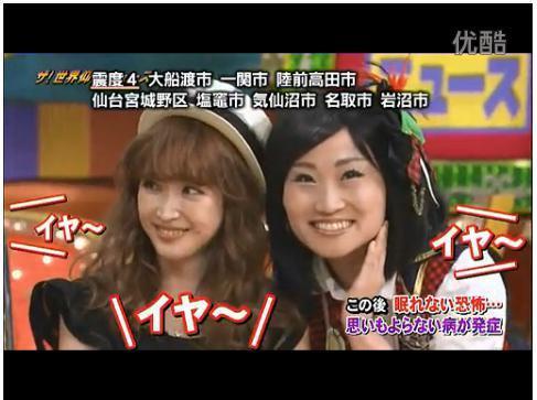 紗栄子、月9『5→9』女子会の写真に「番宣臭すごい」!「むしろ自分のPR目的」との指摘も