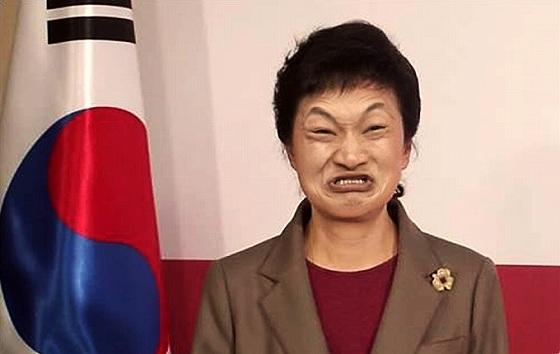 朴 王路美