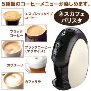 コーヒー好きな人!インスタントのおすすめ教えてください!