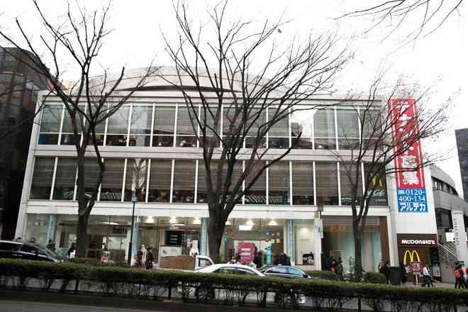 日本最大の店舗「マクドナルド原宿表参道店」が閉店へ | Fashionsnap.com