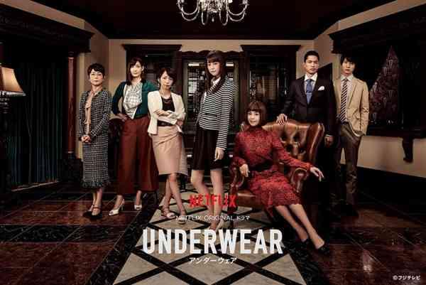 悪夢再び!桐谷美玲主演ドラマが視聴率3%台の大爆死で次回は「HEAT」超え?