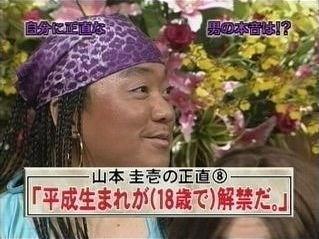 極楽とんぼ・山本圭壱「テレビ復帰は当分はない」「セカオワのピエロやらして」