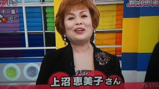 上沼恵美子の画像 p1_18