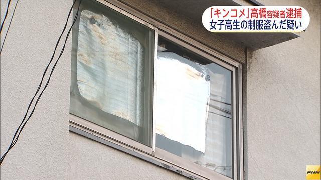 高橋健一 (お笑い)の画像 p1_24