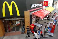日本マクドナルド売却 米本社、ファンドなどに打診  :日本経済新聞