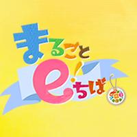 銚子 うめぇもん入梅いわし祭/千葉県公式観光情報サイト-まるごとe! ちば-