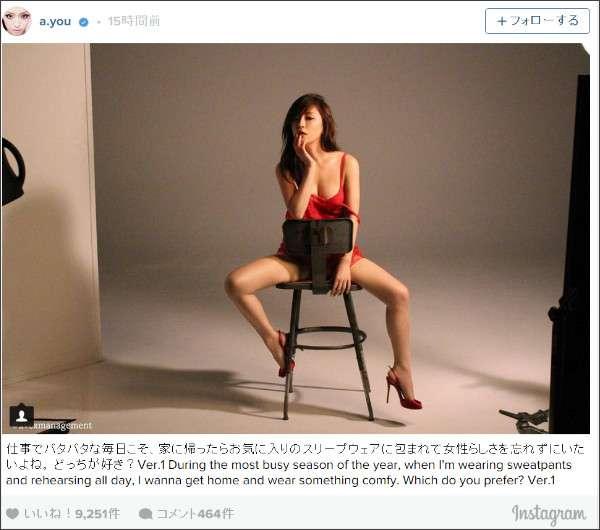 浜崎あゆみが胸の谷間&美脚をあらわにした写真がセクシーすぎると話題に「色っぽすぎ!」