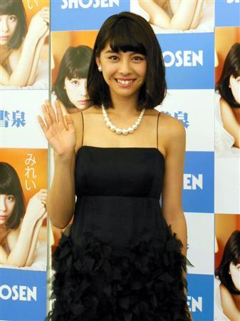 千葉麗子さんの画像その34