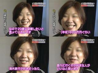 堀江貴文氏が婚活中の30代女性の言い分を一蹴「結婚したがる男いない」