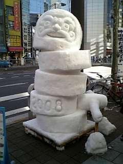 ユニークな雪だるまの画像